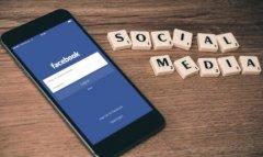 Libra将引爆区块链革命,Facebook推出Libra后的商业影响