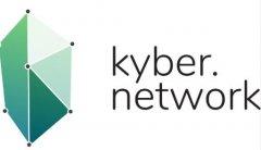 Kyber Network(KNC)币种介绍