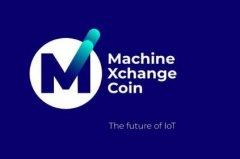 Machine eXchange Coin(MXC),LPWAN技术的引领者!