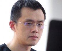 币安CEO赵长鹏公开信:2020 年将是区块链应用落地的一年