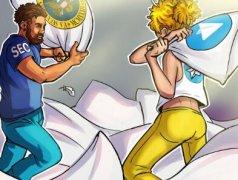 Telegram拒绝告知SEC有关17亿美元1CO资金的用途