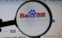 中国的区块链野望百度正加速去中心化应用开发