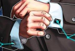 普华永道瑞士分公司与智能合约审计团队ChainSecurity合作