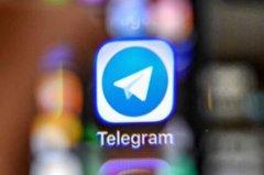 美国证监会祭出关键证据咬定Telegram销售未注册证券