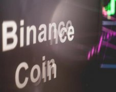 什么是币安币(BNB)和币安DEX的重要性