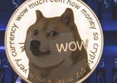 什么是狗狗币(DOGE)?–有趣的加密货币
