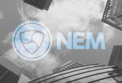 什么是NEM:分布式账本区块链技术
