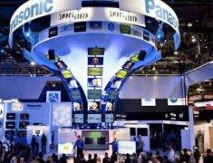 盘点2020国际消费电子展区块链应用产