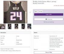 NBA国王队与区块链公司ConsenSys合作推出纪念品拍卖平