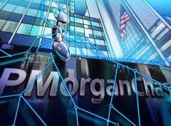 前摩根大通高管的公司 Kadena完成业界首个混合区块链