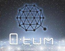 什么是Qtum?商业应用的区块链