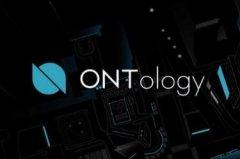 Ontology的跨链架构