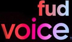 Voice不会在EOS主网上运行惹议,开发团队杠上主流媒体