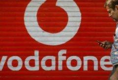 Vodafone宣布退出Libra Association与监管压