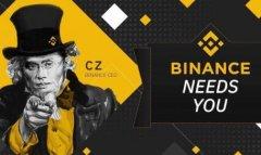 币安发起C2C商家全球招募计划,合作伙伴可享0手续费