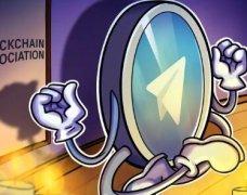 区块链协会支持与SEC打官司的Telegram