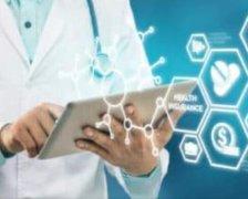 2020年医疗保健区块链市场预测