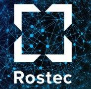 Rostec Corporation开发区块链技术的成本