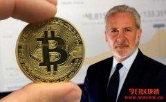 彼得·希夫再次称比特币投资不安全