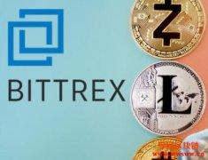 Bittrex获得3亿美元的数字资产保护