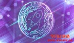 SDF提出2020年Stellar网络的增长战略