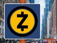ZCash交易现在越来越多,可以更好地保护隐私