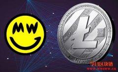 David Burkett发布了Mimblewimble与Litecoin集成的新更新