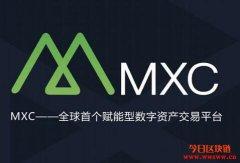 抹茶(MXC)交易所是如何成为币圈流