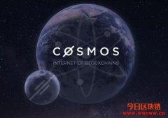 跨链项目Cosmos酿罗生门创办人与核心高层各执一词
