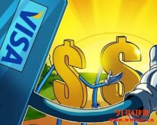 支付巨头Visa正计划调整美国销售网点商户费率