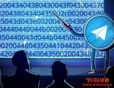 Telegram公布了一种BFT共识算法—猫链(Catchain)