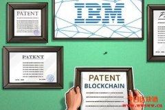 IBM在人工智能和区块链领域拥有专利,引领顶级专利受让商