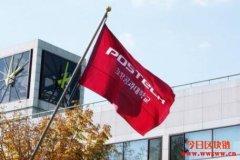 韩国浦项工科大学:疫情肆虐不宜举