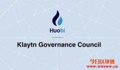 区块链项目Klaytn宣布与Huobi Global合作