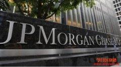 JPMorgan正在商谈将旗下区块链部门Qu