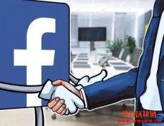 路透社将在2020年美国总统大选期间为Facebook提供事实
