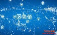 互联网美国领导,区块链中国领先!