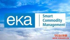 Eka利用区块链技术发布可扩展的云平台进行商品控制