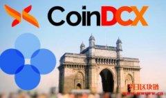 OKEx与CoinDCX合作扩展印度的加密业务