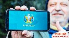 欧洲冠军联赛将使用区块链应用程式发行百万张门票