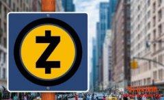 Zcash基金会批准的ZIP-1014开发资金