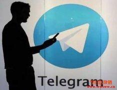 法院默许Gram代币属于证券?Telegram对抗