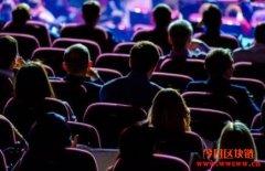 直击斯坦福区块链大会:新攻击可破解Zcash、Monero的匿