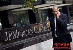 摩根大通研究报告:银行区块链应用仍有数年之遥