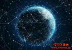 中国金融行业首个区块链标准发布,区块链金融有望
