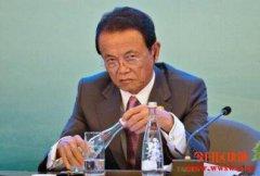 日本财务大臣警告:CBDC暗藏风险,切勿使用数字人民币