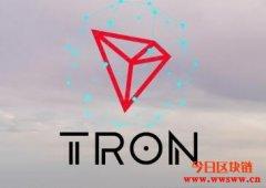 TRON添加了新的以透明度为重点的合同验证功能