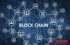 区块链:第四次工业革命的驱动技术
