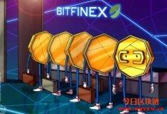Bitfinex将于3月6日下架近50对加密货币交易对