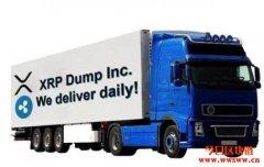 瑞波CEO:不抛售瑞波币(XRP)我们公司没办法赚钱